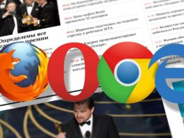 the-7-best-browser-tools-to-translate-web-pages
