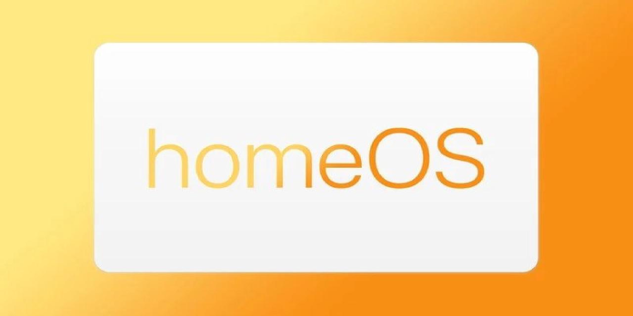 Apple to announce homeOS at WWDC 2021 next week