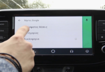 Hyundai Android Auto Not Working
