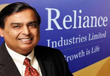 Reliance AGM 2021: How to Watch, What to Expect