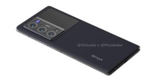 Vivo X70 to come with V1 custom image processor